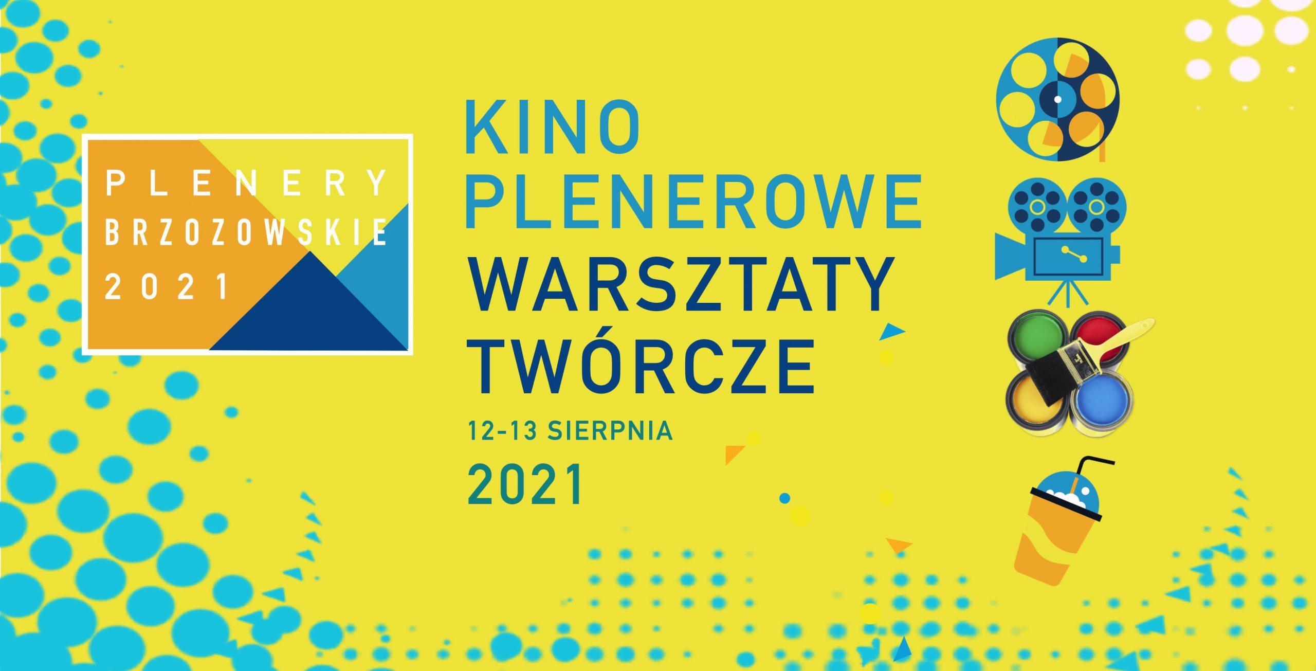 KINO PLENEROWE_hd